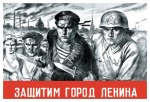 0-587-03054-2-llet-s-defend-the-great-city-of-lenin-posters1