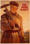 soviet-worker
