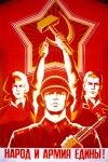 soviet_propaganda