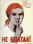 soviet_silence