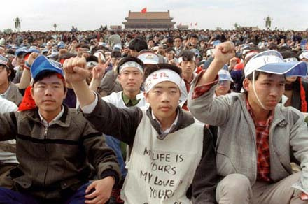 Tiananmen, 18 de mayo de 1989